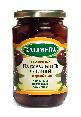 Вопросы о натуральных оливках KALIMERA